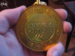 Медаль с чемпионата мира по греко-римской борьбе за 2002г. Москва