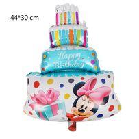 Balon Roczek Baby Boy Narodziny Noworodek Tort Urodziny 18stka Prezent