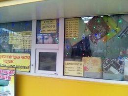 Реставрация подушек в Мелитополе