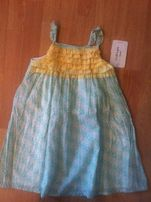Платье-сарафан ZARA на подкладке