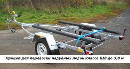 Прицеп для перевозки надувных лодок класса RIB до 3,8 м