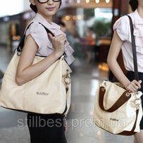 Женская сумка на плече Weidipolo.Жіноча сумка.ПО СКИДКЕ! АКЦИЯ