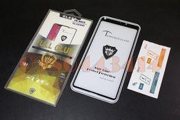 Защитное Full Glue стекло Xiaomi Mi Mix 2 / 2S (ПОЛНАЯ ПОКЛЕЙКА)