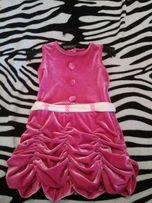 Платье малиновое + болеро