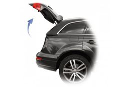 Электропривод багажника Touareg NF
