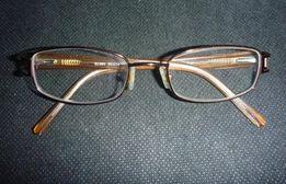 Oprawki okularowe Marc Tailor, zawiasy flexy, bursztynowe szer. 130mm