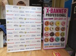 "Конструкции стенд ""Паук"". x-banner, Х-баннер от Производителя."