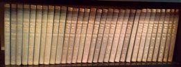"""encyklopedia powszechna-""""Wydawnictwo Gutenberga"""" 31 tomów"""