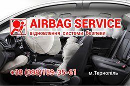 Відновлення безпеки SRS AIRBAG
