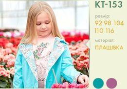 """Ветровка, парка, куртка, плащевка весна для девочки ТМ """"Бемби"""", Bembi"""