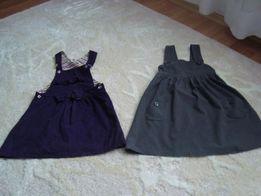 Ubranka dziewczęce rozm 128
