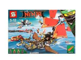 2017 Ninja Movie Thunder Fire Double Dragon Sky Ship Building Block Mo