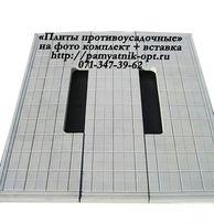 Противоусадочные плиты под памятник, плитка ФЭМ, бордюр