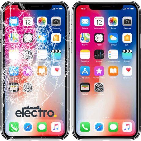 Замена ремонт разбитого стекла iPhone 6, 7, 8, x, xs, max apple watch