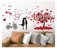 Наклейка на стену.Дерево.Пара влюбленных. Девочка и мальчик. Декор дом