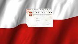Реєстрація Вінниця Карта поляка Польща