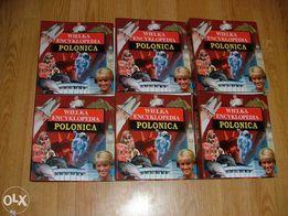 Wielka Encyklopedia Polonica 6 segregatorów