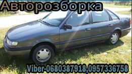 "Авто-Разборка,Шрот VW Passat B4 1.9TD продам""ПО ЗАПЧАСТЯМ"""