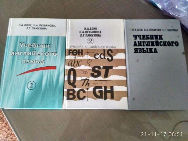 Книги англійської мови