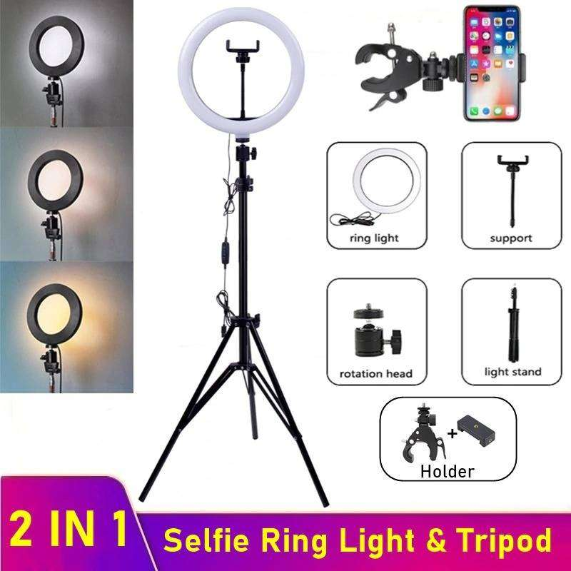 12 inch Selfie Ring Light with Free Gift 0
