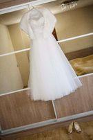 Piekna Suknia Śluba rozmiar 38