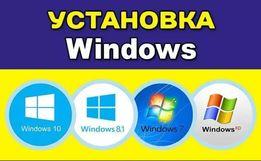 Установка Windows 10, 8, 7, XP