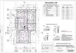 Оцифровка архитектурных и строительных чертежей. Архитектор