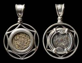 Jewelry Made of The First Jewish Coin!