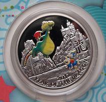 Серебряная монета Год Дракона остров Ниуэ (Новая Зеландия)