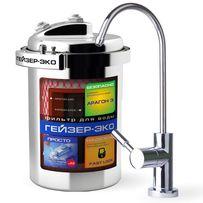 Фильтр для воды Гейзер Эко из нерж. стали. Удаляет вирусы и бактерии!