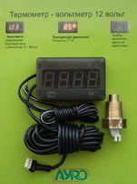 Цифровой датчик температуры охлаждающей жидкости двигателя 12В- 24 В