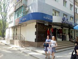 Продам помещение под магазин по ул.Мира