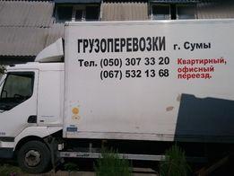 Грузоперевозки,гидроборт, рокла 0.1 т-5-7т 36м3 г.Сумы ,грузчики