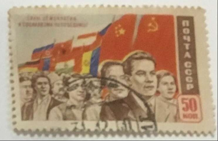 Russian 1950s peoples democracy 0
