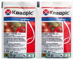 Квадрис - лучший и проверенный препарат от болезней овощей в пакете