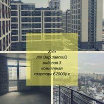 3 к квартира в ЖК Варшавский Микрорайон