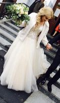 Kożuszek futerko do ślubu