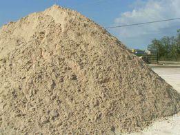 Песок , щебень, шлак, отсев Днепр