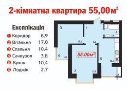 2-кімнатна квартира у містечку Липки
