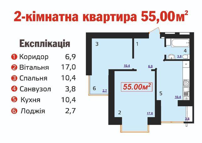 2-кімнатна квартира у містечку Липки Ивано-Франковск - изображение 1