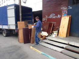 Уборка и вывоз мусора по городу Днепр