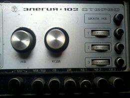 Радиола элегия 102. Протон рм-211с. Лира рп-231