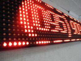 Электронные табло, бегущая строка, светодиодное табло, реклама LED