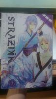 manga Strażnik domu Momochi tom 4