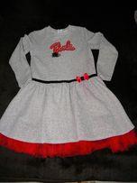 Sukienka dla dziewczynki..