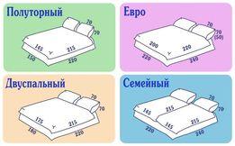 Пошив постельных комплектов на дому