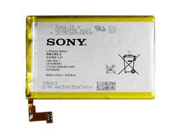 Аккумулятор LIS1509ERPC для Sony C5302/C5303/C5306/M35h Xperia SP