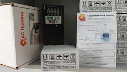 Частотный преобразователь, частотник, инвертор, 220В, 380В, новый