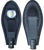 """Уличный светодиодный LED светильник """"Кобра""""ST-50-04: 50Вт: 100Вт;150В"""