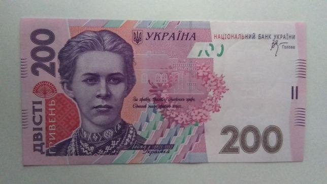 Банкнота 200грн. 2007р. (Стельмах, прес) Киев - изображение 1
